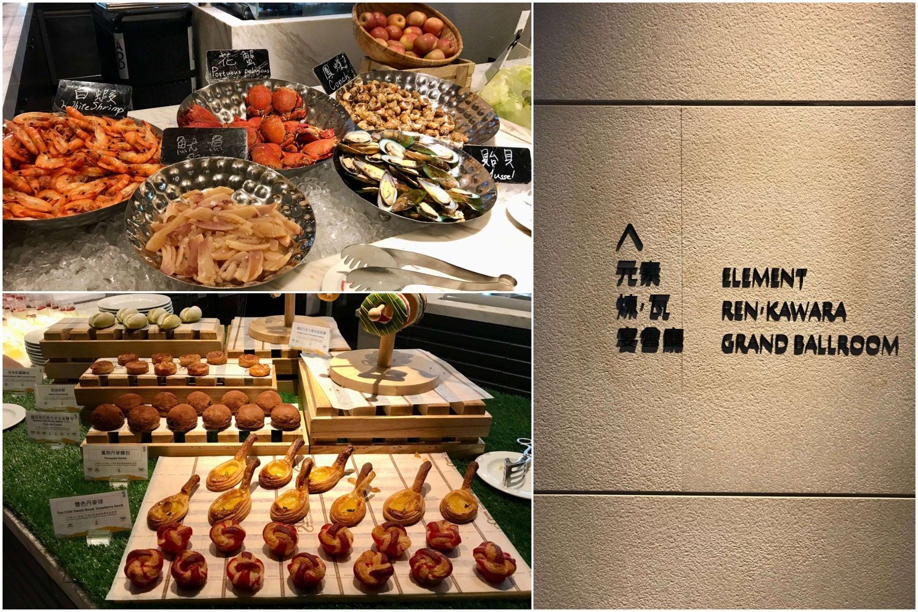 元素全日餐廳|在台南大員皇冠假日酒店享用自助午餐
