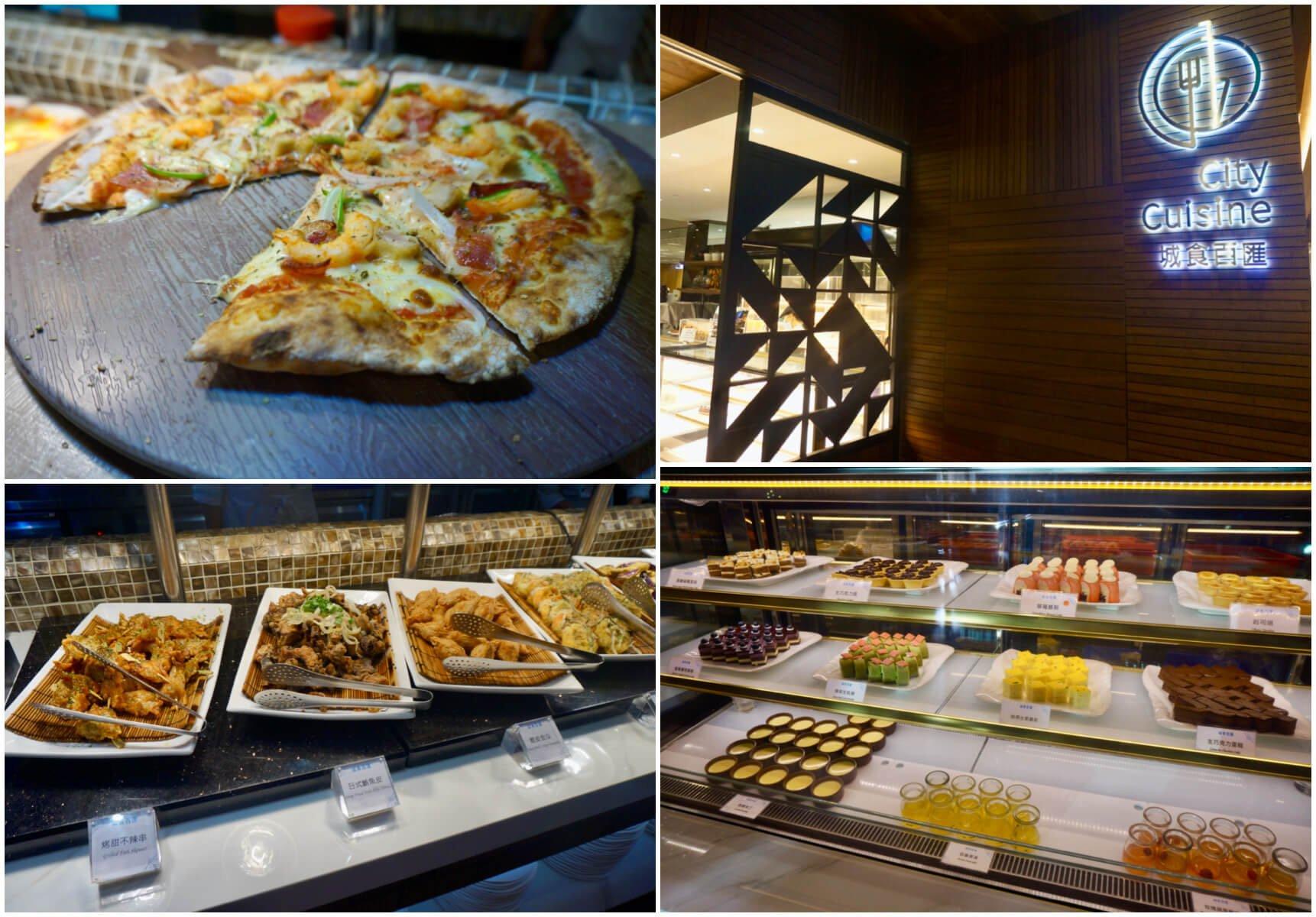 台南夏都城旅—城食百匯自助餐廳| 追求好口味的飯店buffet餐廳