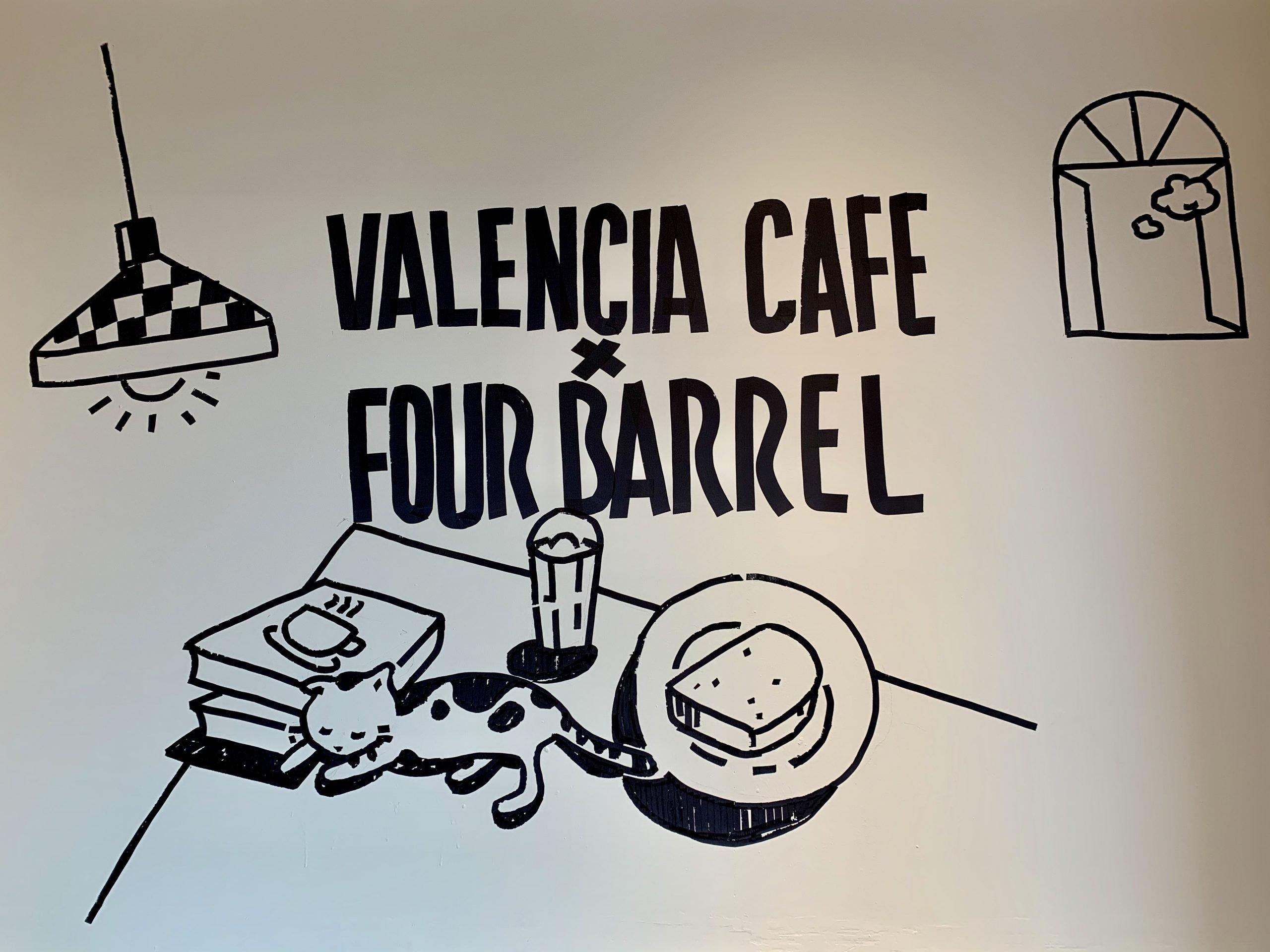 四桶咖啡誠品信義塗鴉
