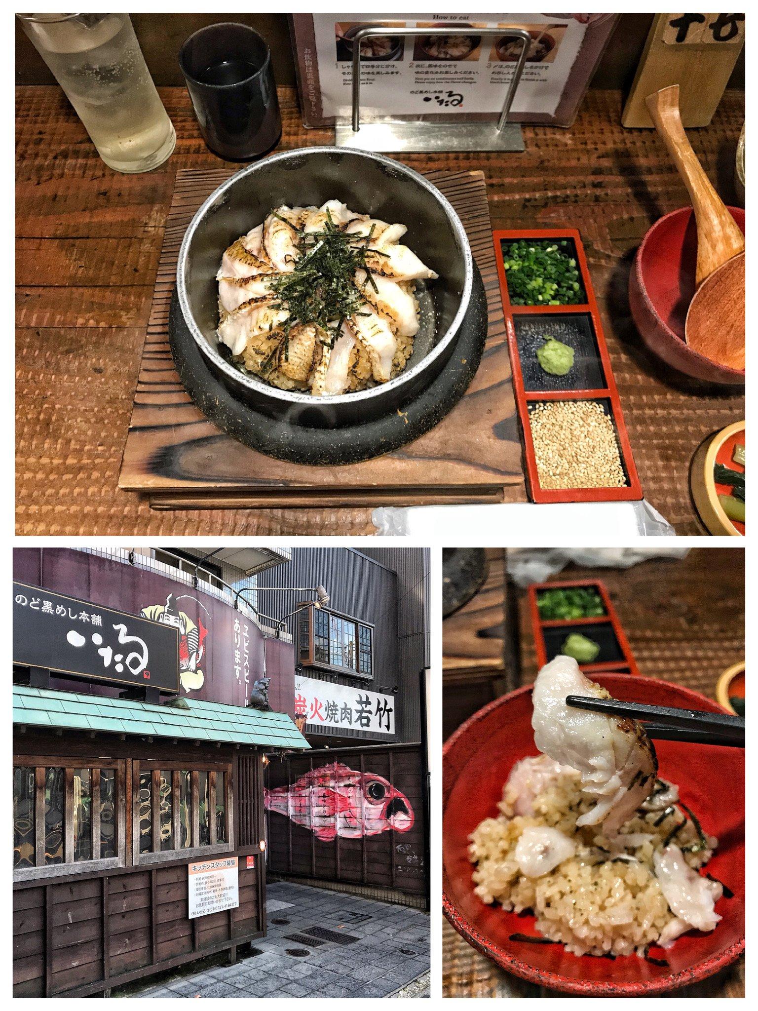 【のど黒めし本舗 いたる】肉質細緻的喉黑魚飯三吃 金澤必吃美食推薦