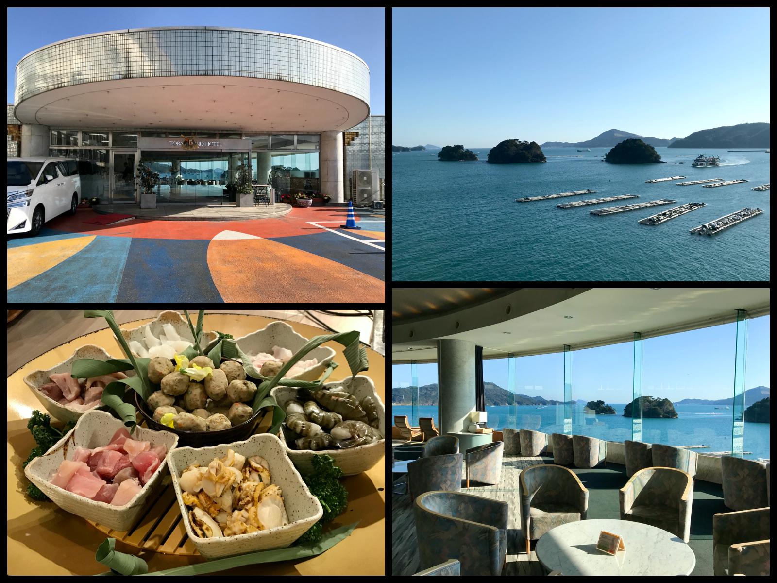 鳥羽Grand Hotel 一泊二食|推薦自助式晚餐 海鮮控一定要來吃!