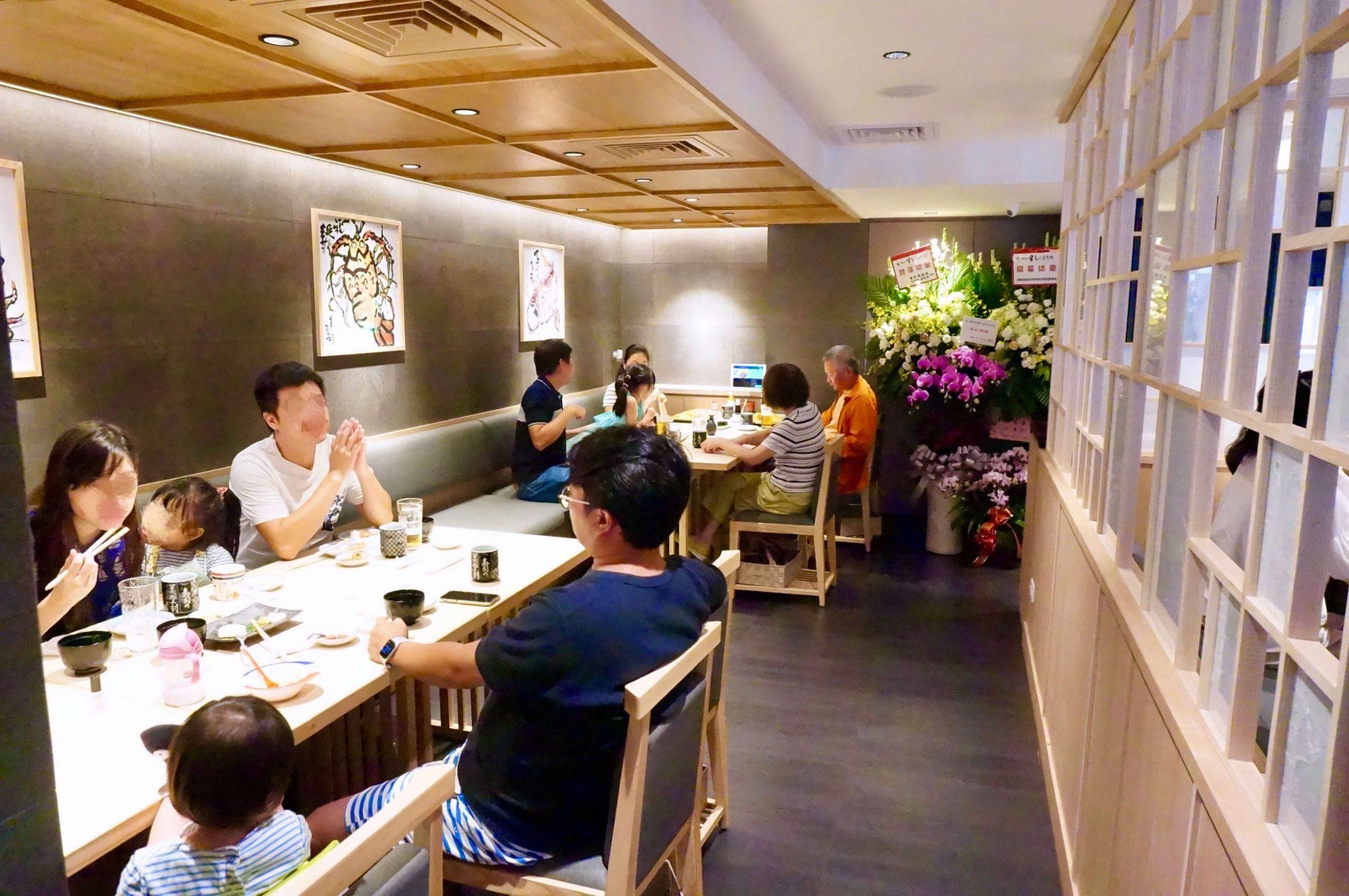 美登利壽司台灣一號店