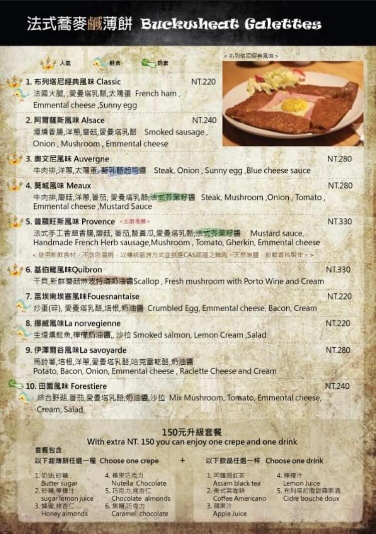 Le Puzzle menu