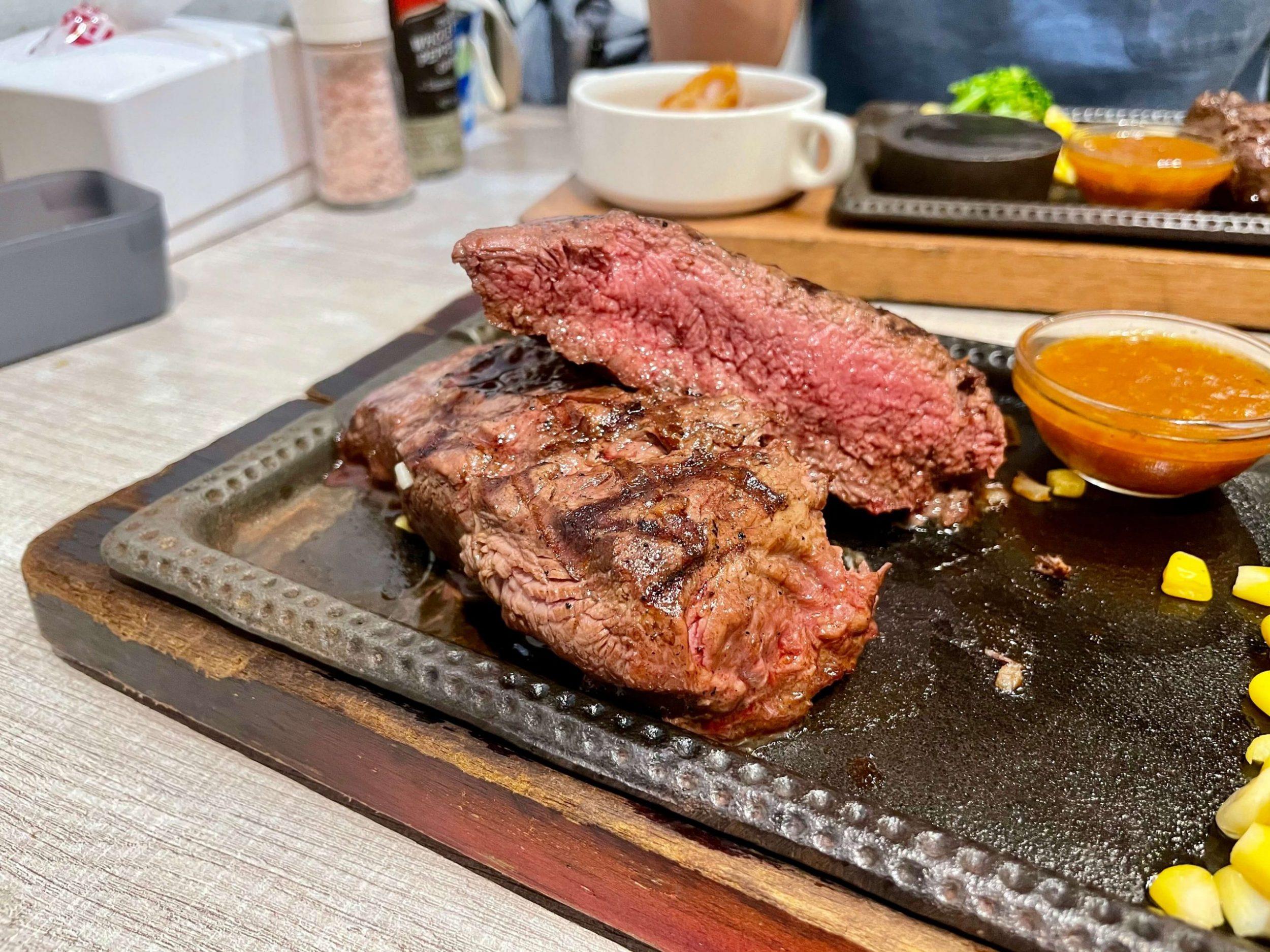 Fighting Spirit steak