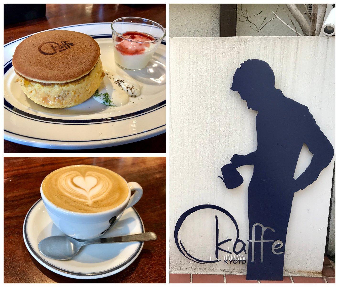 【Okaffe Kyoto】超隱密的咖啡店 就算迷路還是要吃到蓬鬆誘人的厚蛋玉子燒鬆餅